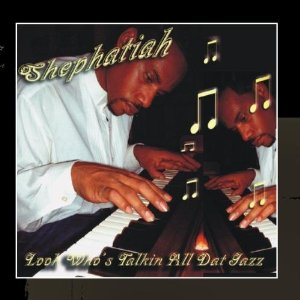 shephatiah-album-cover